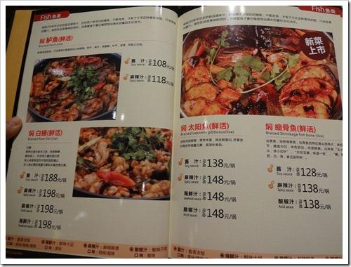 20121007-黄记煌メニュー003