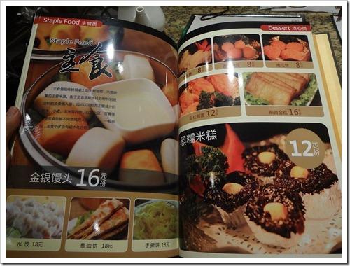20121007-黄记煌メニュー012