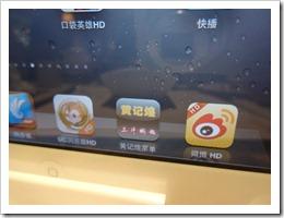 20121009-黄记煌016