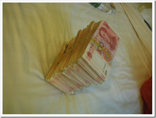 20121017-RMB000
