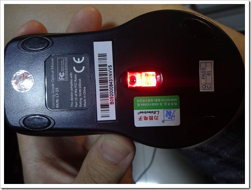 20121103-中国製光学マウス000