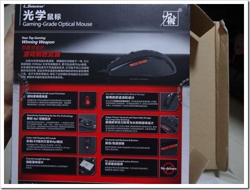 20121103-中国製光学マウス006