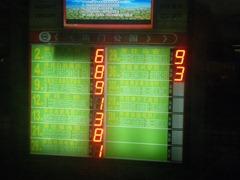 20121105-恵州路線バス000