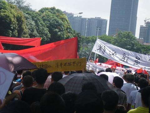 JP-DEMO-20120805006