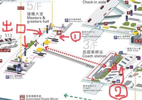 hongkong air1