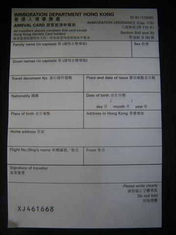 xg-ch-img-20120805001
